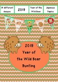 Japanese: Year of the Wild Boar Bunting