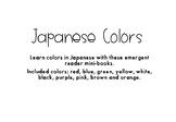 Japanese colors mini-books