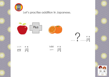 """Japanese currency """"How much is it?"""" [Yellow Belt Unit 2 of 4] DDJ"""
