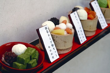 Japanese food - dessert - Sweets