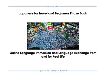 Japanese for Travel and Beginners Phrase Book
