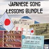 Japanese lesson set BUNDLE: teach 6/8, 3/4, pentatonic, canons, and more