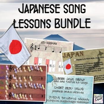 Japanese Music Lesson Set BUNDLE