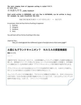 Japanese name writing