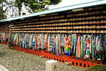 Japanese photo - Fushimi Inari - Kyoto - Paper cranes