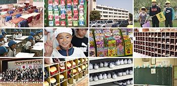 Japanese school photo bundle
