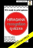 Japanese: Hiragana Recognition Quizzes