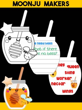 Jar of Honey - MOONJU MAKERS Printable