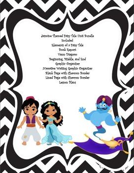 Jasmine Themed Fairy Tale Unit Bundle