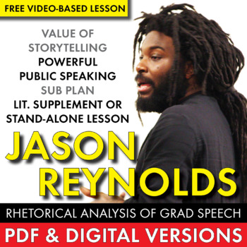 Jason Reynolds FREE LESSON Rhetorical Analysis, Public Speaking, Sub Plan CCSS