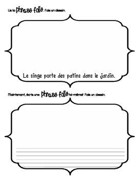 """{Je Pratique les Sons - """"IN""""} Activités de langage pour pratiquer le son IN"""