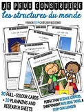 Je peux construire les structures du monde - Structures of the World Set