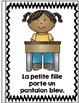 Je peux lire SÉRIE 2 - Les couleurs - French Emergent Read