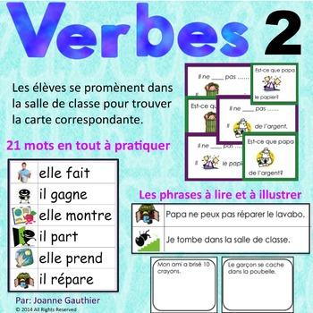 Je travaille mon vocabulaire: Les verbes 2 {French Verb Practice 2}