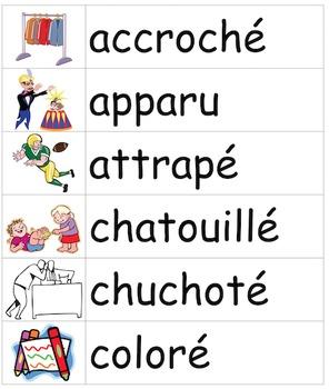 Je travaille mon vocabulaire: Les verbes 3 {French Verb Practice 3}
