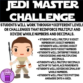 Jedi Master Challenge: A Multiplication and Division Challenge Includes Decimals