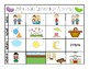 Jelly Bean Listening Comprehension Activity