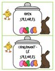 Jelly Bean Syllable Sort