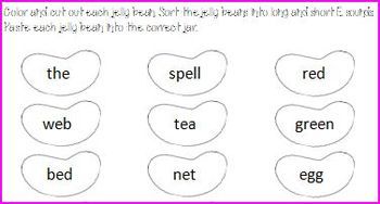 Jelly Belly Vowel Sort - Letter E