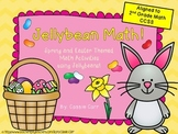 Jellybean Math! {Activites for 2nd Grade}