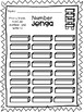 Jenga Center - Student Response Sheet (Number ID, Letter ID, & Sight Words)