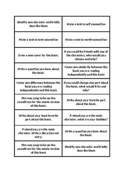 Jenga Comprehension Questions