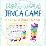 Jenga Fountas and Pinnell High Frequency Words Sight Word Games Bundle