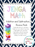 Jenga Math Addition and Subtraction Review