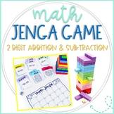 Jenga Math Game Cards: 2 Digit Addition & Subtraction Prac