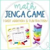 Jenga Math Game Cards: 3 Digit Addition & Subtraction Prac