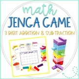 Jenga Math Game Cards: 3 Digit Addition & Subtraction Prac