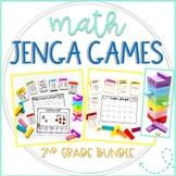 Math Jenga Games Growing Bundle for 2nd Grade