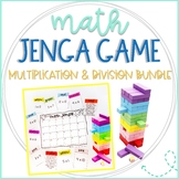 Jenga Math Game Cards: Multiplication & Division 0-12 Facts Bundle