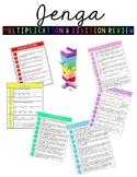 Jenga Multiplication & Division Review Game