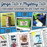 Discussion Games: Jenga Talk, Mystery Talk, Heart Talk, and MORE (editable)