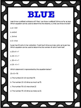 Jenga Review Challenge: Fourth Grade Math Test Prep Questions
