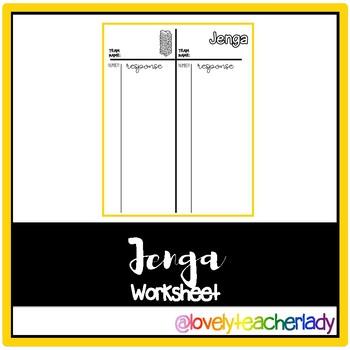 Jenga Worksheet