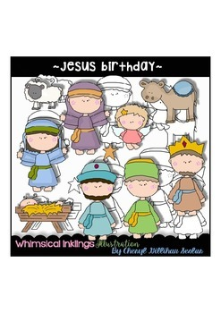 Jesus Birthday~ Nativity Clipart Collection
