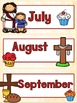 Jesus / Christian Themed Classroom Decor:  Birthday Display
