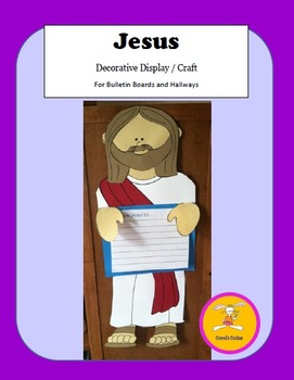 Jesus  Craft -Decorative Display Craftivity and Writing Prompt