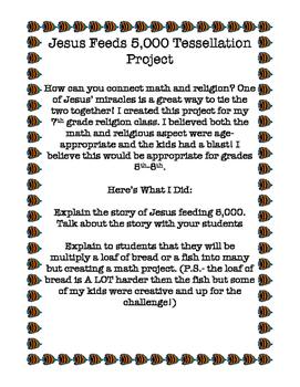 Jesus Feeds 5,000 Tesselation Craftivity