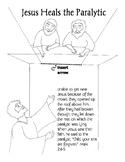 Jesus Heals the Paralytic Craftivity