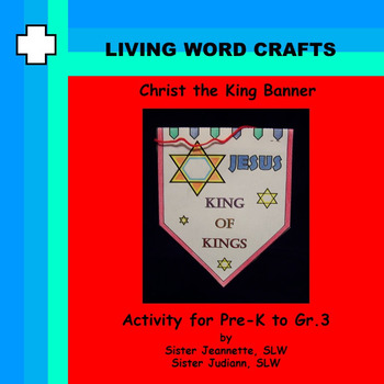 Jesus King of Kings Banner for Pre-K to Grade 3