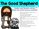 Jesus The Good Shepherd - Spanish and English