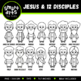 Jesus and 12 Disciples Digital Clip Art Set with names