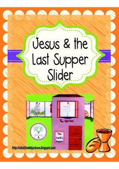 Jesus and the Last Supper Slider Freebie