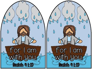 Jesus calms a storm craft with Isaiah 41:10 Fear not for I am with you