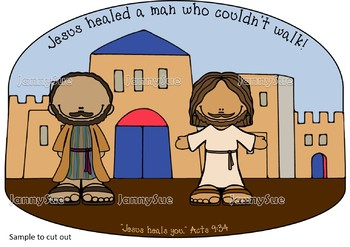 Jesus heals a lame man craft- Bible story crafts for kids