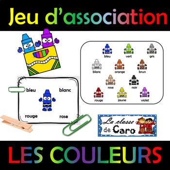 Jeu d'association - LES COULEURS (FRENCH FSL)