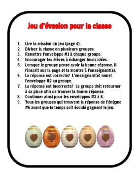 Jeu d'évasion (French Escape Room):  c'est la fête de Pâques!